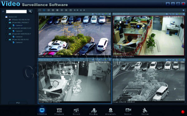 Софтуер за IP камери