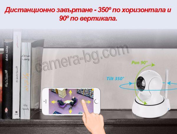 Охранителна IP камера с дистанционно завъртане, PTZ контрол