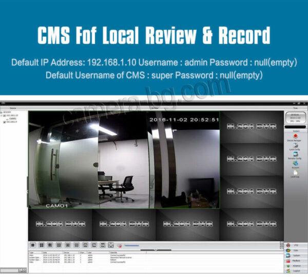 Управление на NVR видео рекордер през CMS софтуер