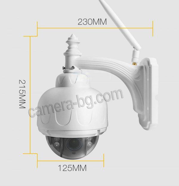 Охранителна скоростна IP камера, FullHD 1080P, 2MP, PTZ контрол, 5x Zoom увеличение, Wi-Fi безжична, слот за micro SD карта с памет, аудио, външна - размери