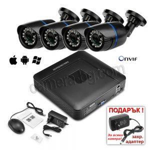 Комплект за видеонаблюдение – видео рекордер NVR, FullHD 1080P, 4 канала и от 1 до 4 бр. охранителни IP камери HD 720P, 1MP, външни