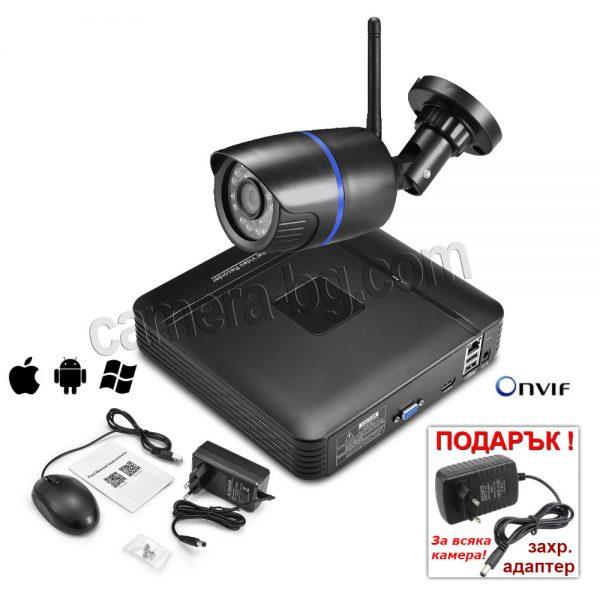 Готов комплект за видеонаблюдение – видео рекордер NVR , FullHD 1080P и 1 бр. IP охранителна камера HD 720P, 1MP, Wi-Fi безжична, micro SD слот за карта с памет до 64 GB, външна