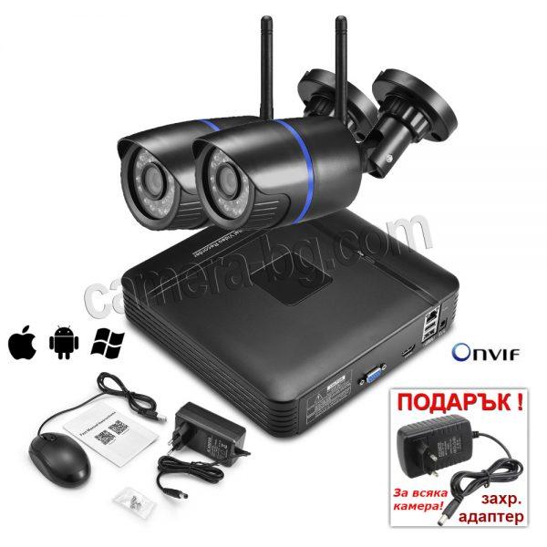 Готов комплект за видеонаблюдение – видео рекордер NVR , FullHD 1080P и 2 бр. IP охранителни камери HD 720P, 1MP, Wi-Fi безжични, micro SD слот за карта с памет до 64 GB, външни