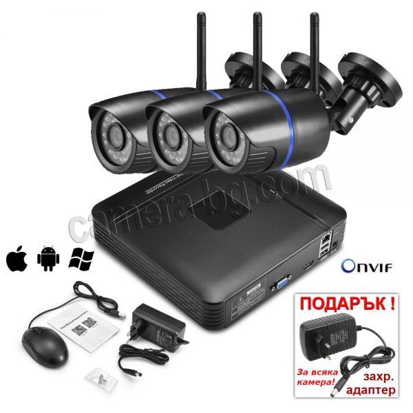 Готов комплект за видеонаблюдение – видео рекордер NVR , FullHD 1080P и 3 бр. IP охранителни камери HD 720P, 1MP, Wi-Fi безжични, micro SD слот за карта с памет до 64 GB, външни