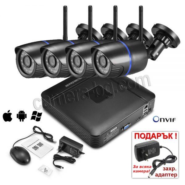 Готов комплект за видеонаблюдение – видео рекордер NVR , FullHD 1080P и от 1 до 4 бр. IP охранителни камери HD 720P, 1MP, Wi-Fi безжични, micro SD слот за карта с памет до 64 GB, външни