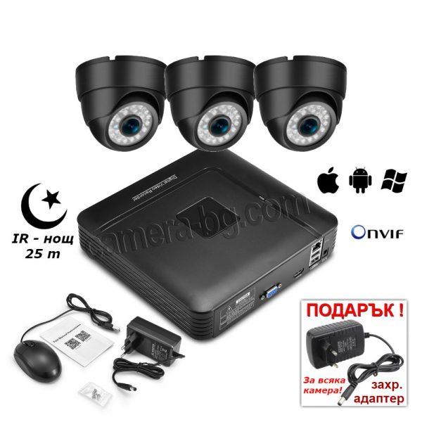 Комплект за видеонаблюдение – видео рекордер NVR, FullHD 1080P, 4 канала и 3 бр. IP охранителни куполни камери HD 720P, 1MP, нощен режим