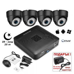 Комплект за видеонаблюдение – видео рекордер NVR, FullHD 1080P, 4 канала и от 1 до 4 бр. IP охранителни куполни камери HD 720P, 1MP, нощен режим