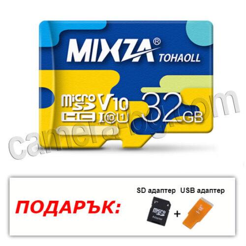 Micro SD карта с памет 32GB, Class10, Тайван, 100% оригинал