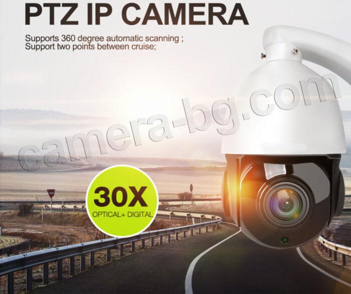 Охранителна IP Камера за Видеонаблюдение със скоростен PTZ контрол и голямо, оптично увеличение. Висок клас IP камера!