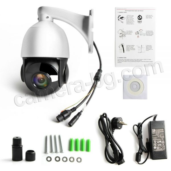 IP охранителна камера, 30x Zoom, PTZ, FullHD 1080P, 2MP, външна IP66, метален корпус