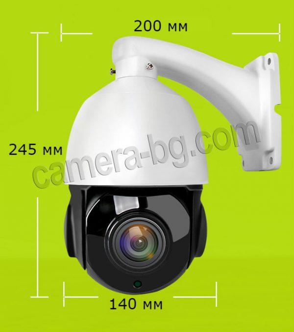 IP охранителна камера, 30x Zoom, PTZ, FullHD 1080P, 2MP, външна IP66, метален корпус - размери