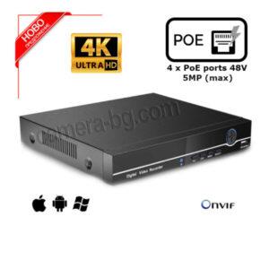 NVR + PoE – видео рекордер и LAN комутатор 48V за захранване на IP охранителни камери по LAN кабел, 4 LAN порта, 4K Ultra-HD, 5MP max (4MP, 3MP, 2MP, 1MP), H.264/H.264, HDD 3,5 ''