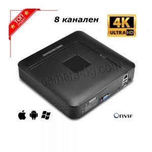 NVR видео рекордер за IP камери - 8 канален, 4K UltraHD, 5MP, H.265, SATA HDD 3,5'' (до 8TB)