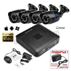 Комплект - видеорекордер NVR , FullHD 1080P и 4 бр. IP камери FullHD 1080P, 2MP, външни, водоустойчиви