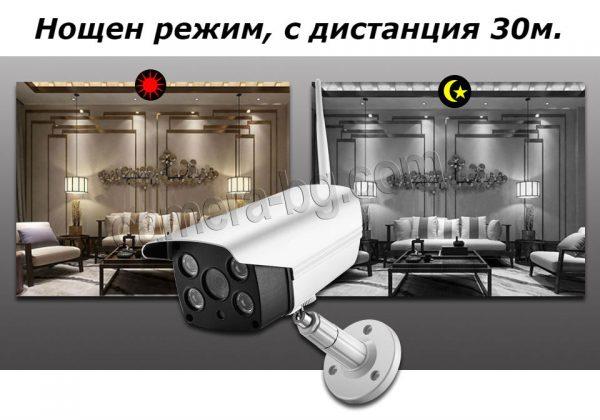 Охранителна IP камера - FullHD 1080p, 2.0MP, micro SD слот до 128 GB, двупосочно аудио, безжична Wi-Fi връзка, вградени IR LED array диоди - нощен режим 30м, външна IP66
