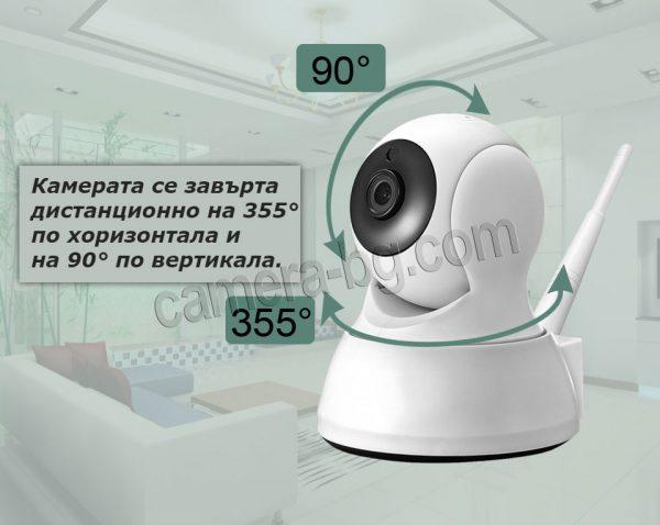 Охранителна камера, IP камера, бейбифон, интерком - HD 720p, 1.0MP, micro SD слот, PTZ контрол за дистанционно завъртане през мобилното устройство.