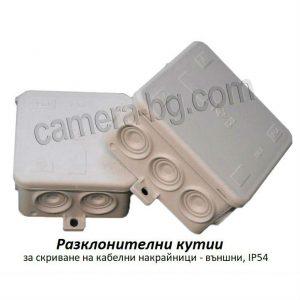 Разклонителна кутия за външен монтаж 77x75x45 мм, IP54, PVC