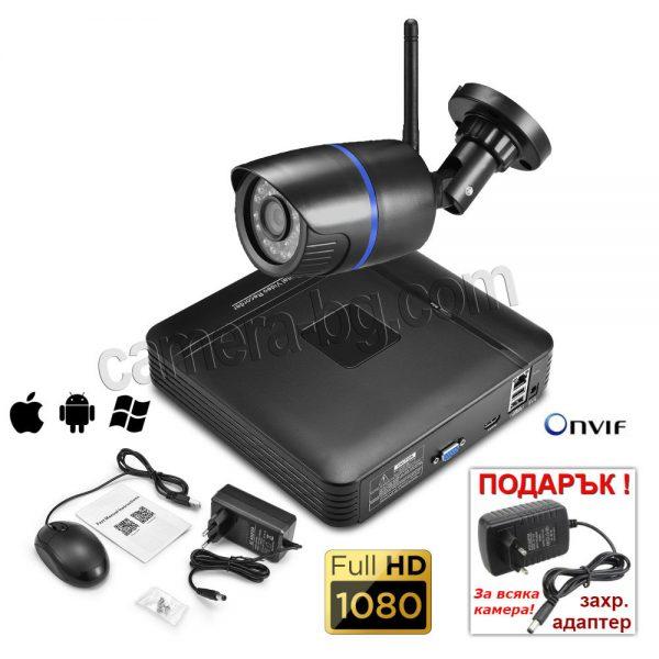 Комплект - видеорекордер NVR , FullHD 1080P и 1 бр. IP камера FullHD 1080P, 2MP, Wi-Fi безжични, външни