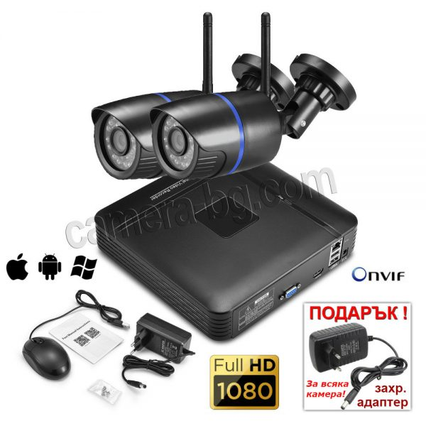 Комплект - видеорекордер NVR , FullHD 1080P и 2 бр. IP камери FullHD 1080P, 2MP, Wi-Fi безжични, външни