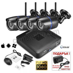 Комплект - видеорекордер NVR , FullHD 1080P и 4 бр. IP камери FullHD 1080P, 2MP, Wi-Fi безжични, външни
