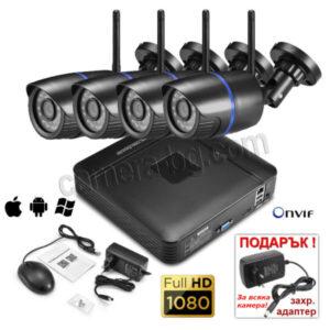 Комплект - видеорекордер NVR , FullHD 1080P и 4 бр. IP камери FullHD 1080P, 2MP, Wi-Fi безжични, външни, черни