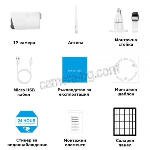 Соларна камера с батерия, IP камера, FullHD 1080P, 2MP, безжична Wi-Fi, PIR сензор, micro SD слот, двупосочно аудио, външна - комплект