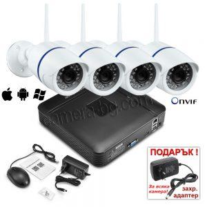 Комплект - видеорекордер NVR , FullHD 1080P и 4 бр. IP камери HD 720P, 1MP, Wi-Fi безжични, micro SD слот, външни, бели
