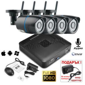 Комплект - видеорекордер NVR , FullHD 1080P и 4 бр. IP камери FullHD 1080P, 2MP, Wi-Fi безжични, с аудио, външни
