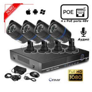Комплект за видеонаблюдение – видео рекордер NVR PoE, FullHD 1080P, 4 x PoE LAN порта, 48V и 4 бр. IP видео охранителни камери FullHD 1080P, 2MP, PoE 48V, с аудио, външни