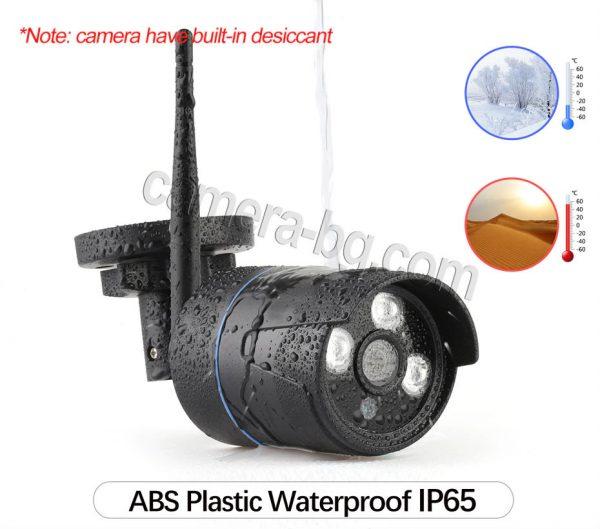 Готов комплект за видеонаблюдение - видеорекордер NVR , WiFi, FullHD 1080P и от 1 до 4 бр. IP камери FullHD 1080P, 2MP, Wi-Fi безжични, с аудио, външни, черни - външен монтаж със защита от атмосферни влияния IP65.