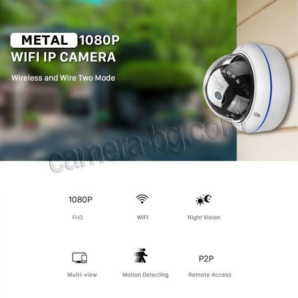 IP охранителна камера, FullHD 1080P, 2MP, с безжична Wi-Fi връзка, micro SD слот, външна, вандалоустойчива, метална, защита IP66 - корпус от висококачествен, масивен метал