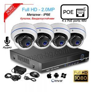 Комплект за видеонаблюдение – NVR PoE видеорекордер, 4K UltraHD, 4 x PoE LAN порта 48V и 4 бр. IP охранителни камери 2.0MP FullHD, PoE 48V, с аудио, външни, куполни