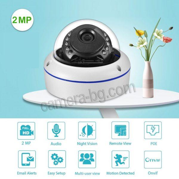 Охранителна камера, FullHD 2MP, 1080p, PoE 48V, куполна, вандалоустойчива, метална, защита IP66, аудио - висока резолюция