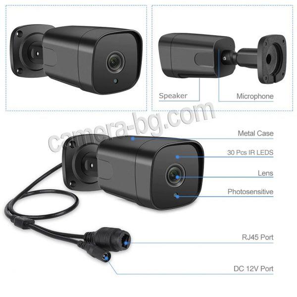 Охранителна камера 5MP, SuperHD, PoE 48V, външна, вандалоустойчива, метална, защита IP66, двупосочно аудио, засичане на движение