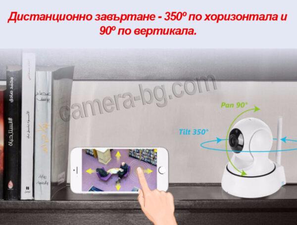 IP камера, охранителна камера, бейбифон, FullHD, Wi-Fi, micro SD слот, PTZ контрол, двупосочно аудио, вътрешна - дистанционно завъртане