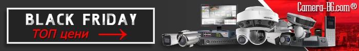 Охранителни камери за видеонаблюдение, IP камери на топ цени