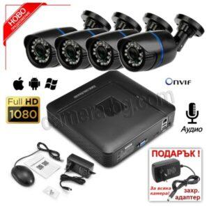 Комплект - видеорекордер NVR , FullHD 1080P и 4 бр. IP камери FullHD 1080P, 2MP, аудио, външни, водоустойчиви