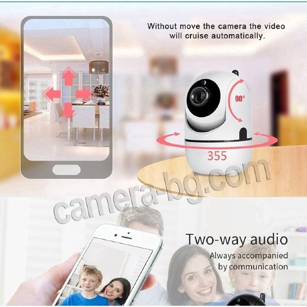 Охранителна камера за видеонаблюдение, интерком, FullHD 1080p 2MP, WiFI безжична, запис на звук - двупосочно аудио, micro SD слот за записи на карта с памет, IR CUT филтър - дистанционно наблюдение и завъртане, PTZ контрол