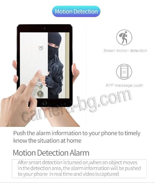 Охранителна камера за видеонаблюдение, интерком, FullHD 1080p 2MP, WiFI безжична, запис на звук - двупосочно аудио, micro SD слот за записи на карта с памет, IR CUT филтър - засичане на движение с функция Проследяване (Auto Tracking)