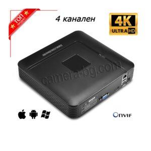 NVR видеорекордер за IP камери - 4 канала, Max 5.0MP, H.265, SATA HDD 3,5''