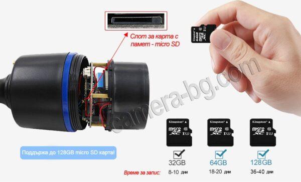 Безжична IP Камера за Видеонаблюдение, WiFi, H.265 - Запис на micro SD Карта до 128GB
